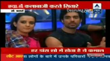 Reality Report [ABP News] 25th June 2013pt1