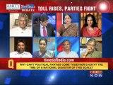 The Newshour Debate: Debate: Politics over relief (Part 3 of 4)