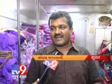 Tv9 Gujarat - Surat Diamond Association to collect Rs.5 crore for uttarakhand flood affected