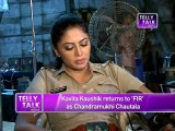FIR Kavita Kaushik returns to 'FIR' as Chandramukhi Chautala
