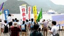 Carga nuclear chega ao Japão