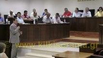 Δημοτικό Συμβούλιο Δήμου Παιονίας 20-06-2013