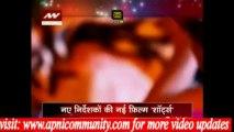 Ek aur Bombay Talkies-Special Report