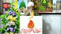 Manqabat - Sultan Sakhi Abdullah Shah Di Wah Wah Faiz Rasani Kalam Hazrat Sakhi Sultan Pir Syed Mohammad Bahadur Ali Shah Rehmat-ul-Allah Alayh { Awaz / Vocalist Mohammad Sajid Sarwari Qadri }