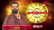 Vaara Phalalu | June 30th to July 06th | Weekly Predictions 2013 June 30th to July 06th