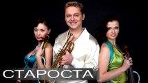 Yator-Show - Trumpeter & Violinists