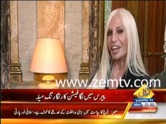European Fashion Show Coverage in Pakistani News Channel Media —