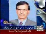 Waqtnews Headlines 09:00 PM 02 July 2013