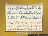 13 - Irfan ul Quran, Sura ar-Ra'd by Shaykh ul Islam Dr Muhammad Tahir ul Qadri ( Minhaj TV Australia )