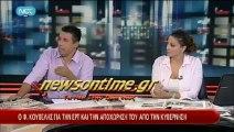 newsontime.gr - Ο Φ.Κουβέλης για την ΕΡΤ και την αποχώρησή του από την κυβέρνηση στον ΑΝΤ1