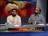 AbbTakk -Table Talk Ep 31 (Part 1) 4 July 2013-topic (Democracy, Inflation and Unemployment in Pakistan.) official