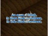 Celui qui lit 10 fois Sourate Al-Ikhlas, Allah lui construira un palais au paradis