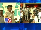 Congress government loots A.P - Chandrababu