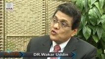 تصريح أ. د _ وقار الدين بخصوص مؤتمر اتحاد روهنجيا أراكان في مقر منظمة التعاون الإسلامي