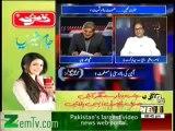 Asma Jahangir on Impartial Trial of General Pervez Musharraf  (Apna Apna Gareban 7th July 2013
