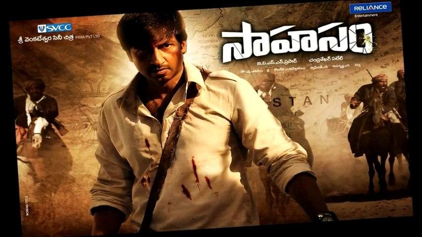 Gopichand Sahasam hits Screen On July 12th [HD]