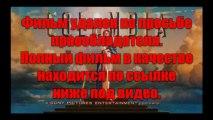 phanwilltercti - фильм Тихоокеанский рубеж смотреть онлайн в хорошем качестве (720 HD)
