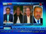NBC OnAir EP 55 Part 2-11 July 2013-Topic-BBC Documentary on Altaf Hussain, MQM Version, PM Visit to ISI Office, Statement of Former ISI chief, MQM Letter to British PM & US Pullout