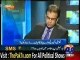 Aapas ki Baat ON GEO NEWS– 12th July 2013