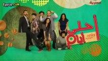 الحلقة الثالثة من مسلسل احلى ايام رمضان 2013
