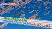 「風立ちぬ」公開記念特別番組 宮崎駿が今伝えること