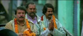Teri Keh Ke Lunga Full Video Song [ Gangs Of Wasseypur _ Manoj Bajpai, Piyush Mishra