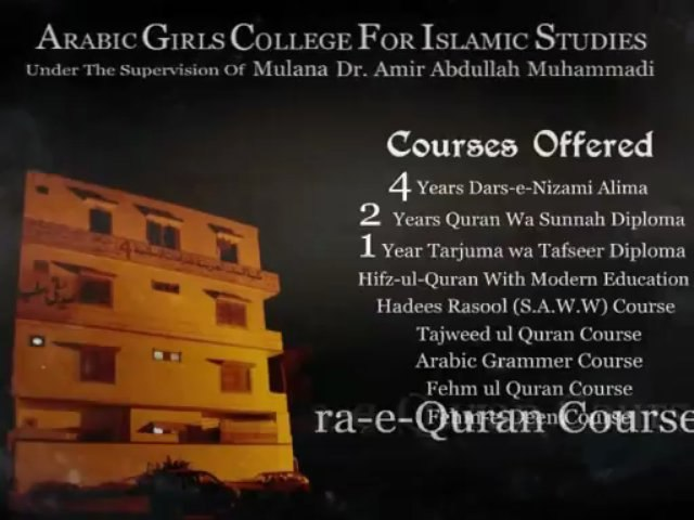 Introduction - Arabic Girls College for Islamic Studies
