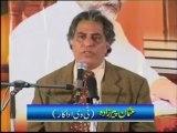 Views of Usman Pirzada (TV Artist) about Shaykh ul Islam Dr Muhammad Tahir ul Qadri