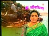 Jai Jai Omkareswar Jai Jai Jai Mamleshwar [Full Song] l Barah Jyotirling Jap