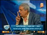 حوار ساخن جداً حول لقاء الرئيس والمعارضة لبحث أزمة سد النهضة في الشعب يريد - الجزء الاول