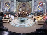 Rehmat e Ramzan 5th Aftar 15-07-2013 Seg 1