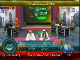 Rehmat-e-Ramzan (Din News) 16-07-2013 Part-1