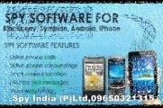 SPY SOFTWARE IN HARYANA | SPY MOBILE PHONE SOFTWARE IN INDIA,WWW.SPYDELHI.NET.IN