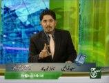 Aaj Kay Akhbar  17-07-2013 on such tv