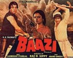 Baazi | Full Length Bollywood Action Hindi Movie  | Dharmendra, Rekha, Mithun Chakraborty