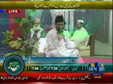 Rehmat-e-Ramzan (Din News) 19-07-2013 Part-1