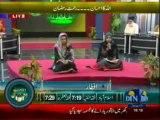 Rehmat-e-Ramzan (Din News) 17-07-2013 Part-1