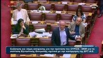 Βουλευτές της Χρυσής Αυγής έβρισαν βουλευτές του ΣΥΡΙΖΑ