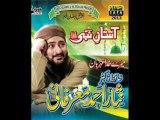 Meri Arzoo Muhammad - New Album Ramzan 2013 - Hafiz Doctor Nisar Ahmed Marfani