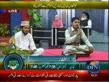 Rehmat-e-Ramzan (Din News) 18-07-2013 Part-1