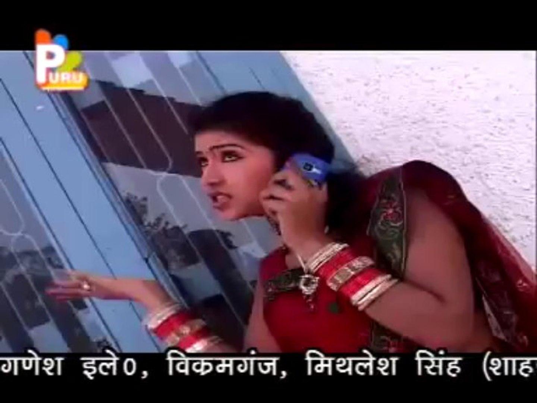 Tar Jodta Machin Me - Hot Bhojpuri Sexy Video Song 2013 By Raju Sharma - Devar Bhauji Hot Song