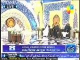 Rehmat-e-Ramzan By Hum TV - 19th July 2013 (Sehar) - Part 2