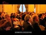 Paris Développement sur la TV chinoise : portrait de JingJing MA