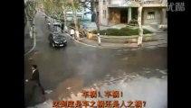 中国の交通事故 Chinese traffic accident compilation