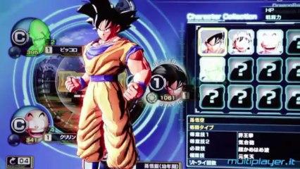 Dragon Ball Z: Battle of Z - Anteprima (HD)