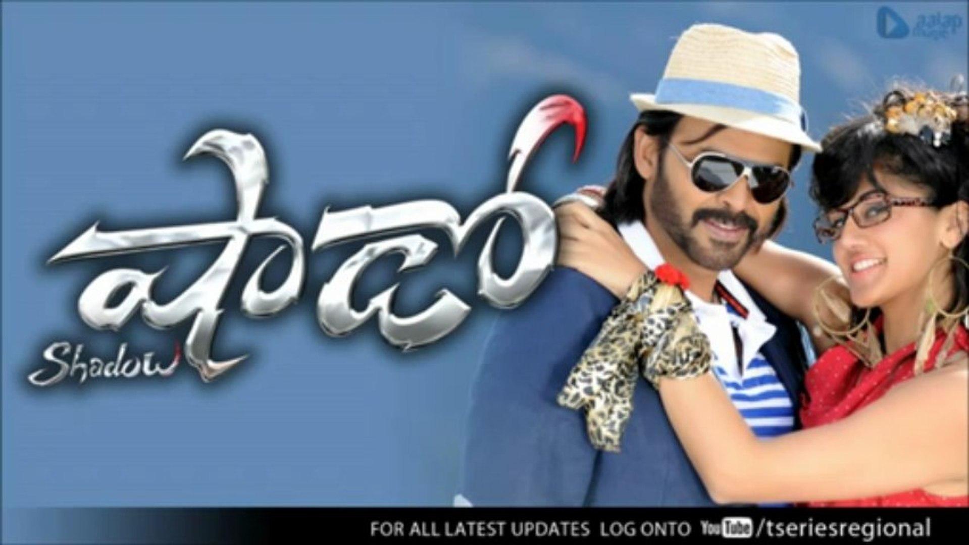 Pilla Manchi Bando Bastu Song (Shadow Telugu Movie Songs 2013) - Ft. Venkatesh Daggubati, Tapsee