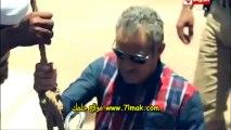 رامز عنخ امون الحلقة الثالثة عشر فاروق الفيشاوى