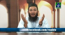 Ramzan Special: Raah-e-Amal | Program - 11 | Husool-e-Rahmat Aur Maghfirat (raah.tv)