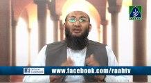 Ramzan Special: Raah-e-Amal | Program - 14 | Ibadat Ka Wasee Tasawwur (raah.tv)