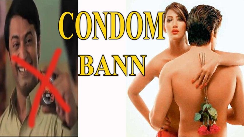 Pakistan Sexy Mathira - Condom Ad Bann On Tv